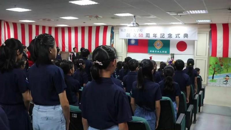 日僑學校學童領唱我國國歌。(記者黃旭磊翻攝)