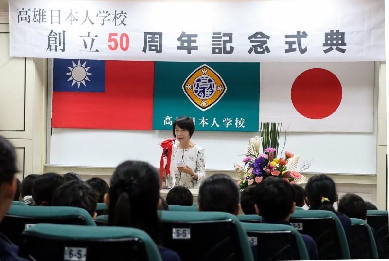 高雄市日僑學校校長須田百合子(中)於校慶致詞。(記者黃旭磊翻攝)