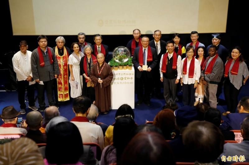 宗博館18周年,來自全國各宗教界代表到場致慶。(記者翁聿煌攝)