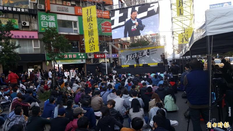 曾銘宗代表韓參加居住正義活動 遭噓下台