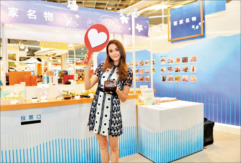 ITF台北國際旅展昨日開幕,名模瑞莎擔任客委會客家名物攤位推廣大使。(取自「台三線浪漫大道」臉書專頁)