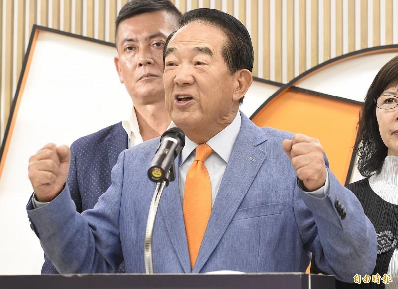 親民黨黨務人士說,自從鴻海創辦人郭台銘對外宣布不參選後,親民黨就是朝徵召黨主席宋楚瑜參選的方向進行,13日將舉行全國決策會議,通過徵召提案。(資料照)