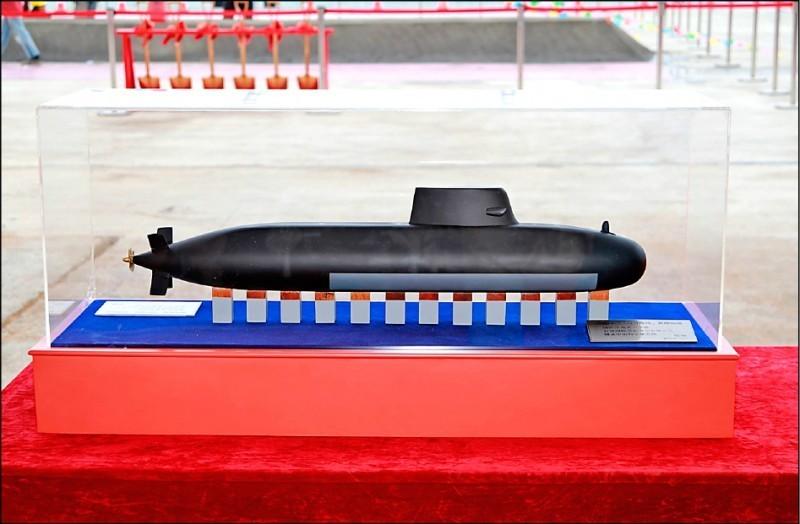海軍公布的原型艦模型。(取自海軍網站)
