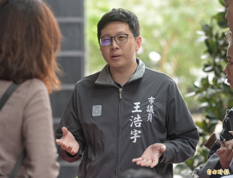 綠黨桃園市議員王浩宇。(資料照)