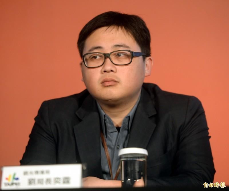 台北市觀傳局長劉奕霆。(資造照)