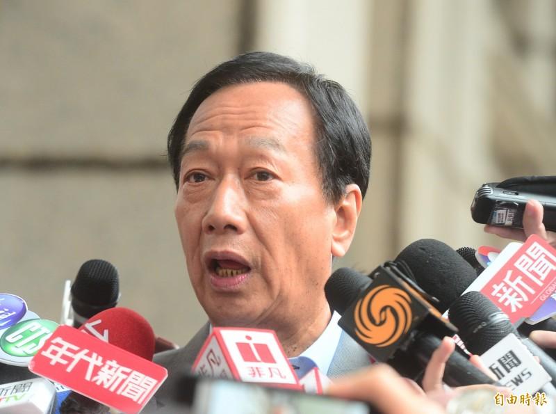 傳出親民黨有意找前鴻海董事長郭台銘,醞釀「郭宋配」,不過,郭辦陣營今早聽到後嚇壞,趕緊回應並無此事。(資料照)