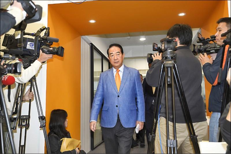 親民黨週三將召開全國委員會議,通過徵召黨主席宋楚瑜參選總統的提案。(資料照)