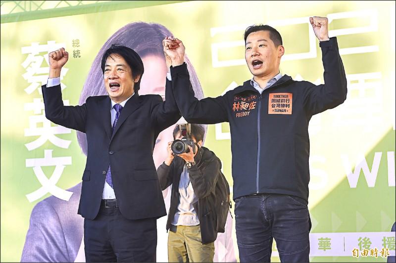 前行政院長賴清德(左)昨出席蔡英文、林昶佐聯合後援會成立大會,幫無黨籍立委林昶佐(右)站台。 (記者陳志曲攝)