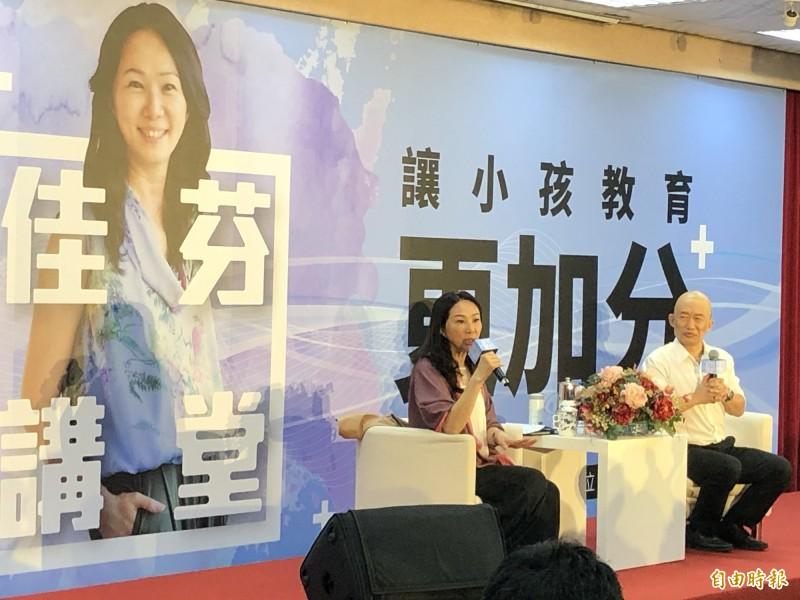 李佳芬(左)週日在台北舉辦「佳芬講堂」,藝人郭子乾(右)扮演韓國瑜擔任來賓。(記者羅綺攝)