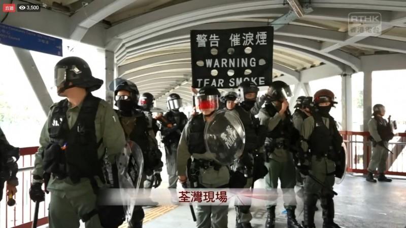鎮暴警察則再度舉出黑旗,並將防線逐步向前推進。(擷取自《香港電台》直播畫面)