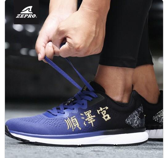 順澤宮跑鞋,引發各界詢問。(記者顏宏駿翻攝)
