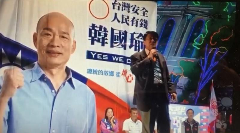 抗議謝龍介歧視、低級