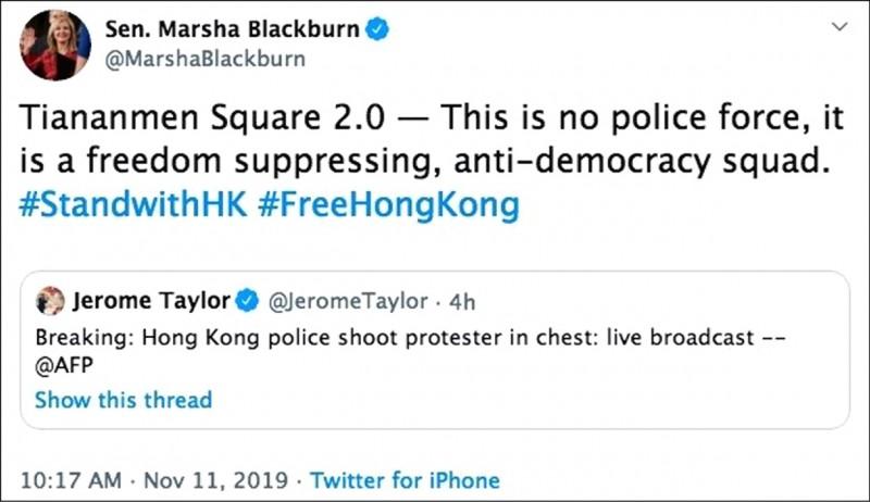 美國共和黨參議員布萊克本(Marsha Blackburn)在推特發文,砲轟港警向示威者開槍如同「天安門廣場二.○」(取自網路)