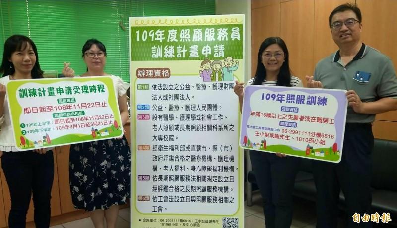 台南高齡人口約30萬,因應長照人力需求,南市勞工局將於明年開辦35班照顧服務員職訓班,有意辦理單位即日起受理提報計畫。(記者王涵平攝)