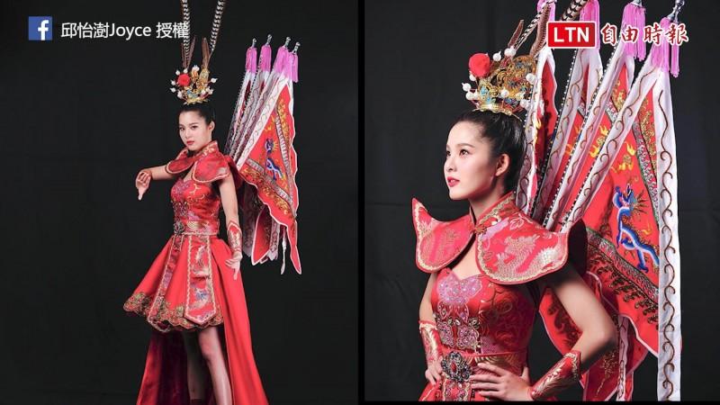除了穿上三太子服飾登上國際選美比賽的舞台,邱怡澍還拿出不少「台灣名產」,讓各國佳麗認識台灣。(邱怡澍提供)