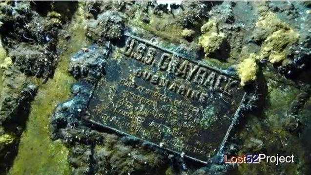 失蹤75年的美國潛艦「灰背魚」已被尋獲。(圖片擷取自「Ocean Outreach」Youtube。)