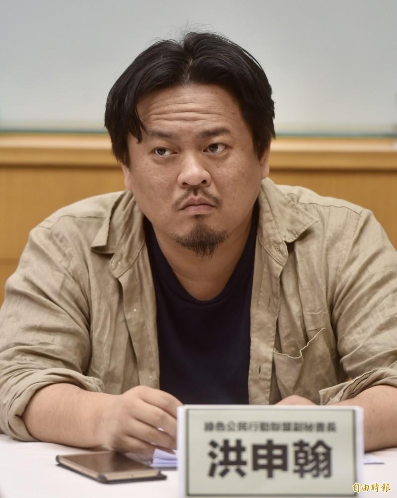 綠色公民行動聯盟副秘書長洪申翰(見圖)將列入民進黨不分區立委安全名單。(資料照,記者簡榮豐攝)