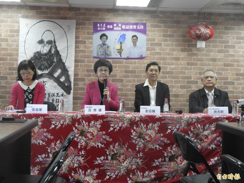 前副總統呂秀蓮今日指控,有兩批高達19萬份連署書未送回連署站,今日將赴台北地院提告,請司法單位調查出犯罪者。(記者陳鈺馥攝)