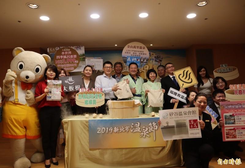 多家溫泉業者11月14日起至18日延長加賣「2019 ITF台北國際旅展」超值溫泉券。(記者周湘芸攝)