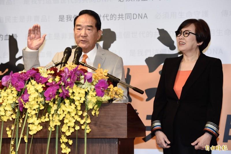 親民黨13日上午召開記者會,宣布提名親民黨主席宋楚瑜搭檔副手余湘參與2020大選。(記者叢昌瑾攝)