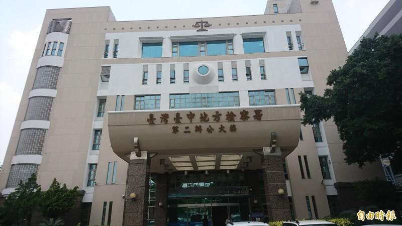 台中地檢署表示,香港警方的證據須交涉移交給台灣,才能進一步偵查起訴與法院審理,希望各界給中檢空間。(資料照)