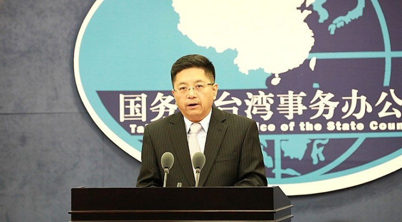 China's Taiwan Affairs Office spokesman Ma Xiaoguang speaks at a regular news conference in Beijing yesterday. Photo: screen grab from the Internet