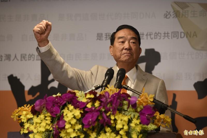 親民黨主席宋楚瑜參選2020總統,並表示,不分區立委名單會在中選會規定時間截止前提出,「會有鴻海創辦人郭台銘的影子」。(記者叢昌瑾攝)