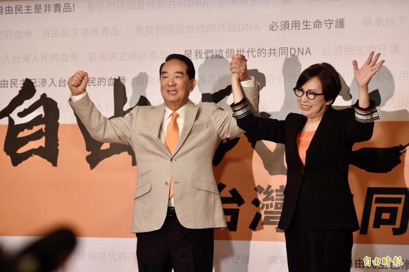 親民黨主席宋楚瑜今日宣布參加2020總統大選,右為副手「廣告之母」前聯廣董事長余湘。(記者叢昌瑾攝)