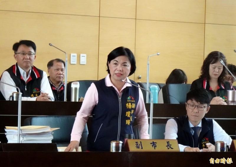 國民黨徵召台中市副市長、前立委楊瓊瓔參選台中市第3選區。(資料照)