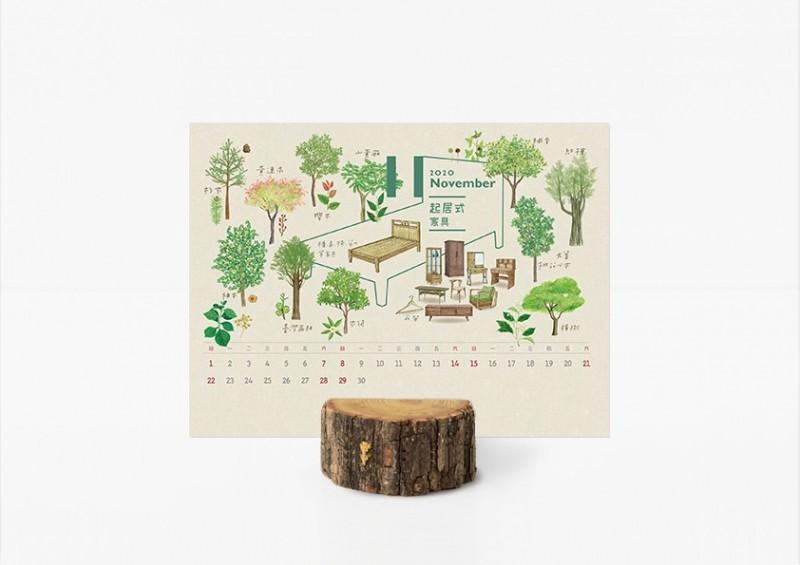 林務局今天中午12點起開放2020年月曆「木作之森」、同款筆記本和首度製作的桌曆網路預購。(圖由林務局提供)
