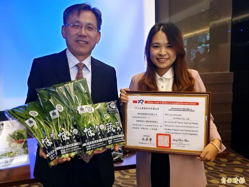智耕創新公司執行長黃明發(左)研發低鉀蔬菜,獲得經濟部中小企業創新研究獎。(記者張菁雅攝)