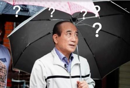 王金平在臉書PO出「金平問號」,指名單奇奇怪怪。(圖取自王金平臉書)