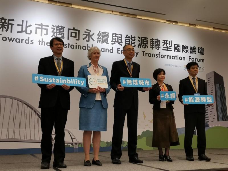 新北市舉辦永續與能源轉型國際論邀請同為海島的日本、英國代表前來演講。(新北市環保局提供)