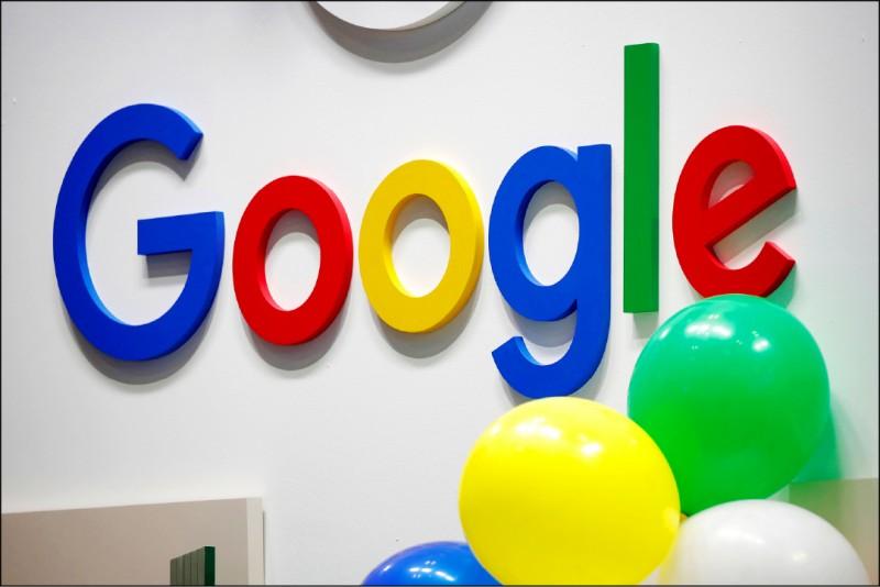 Google宣布從明天開始到明年1月17日,所有Google廣告平台暫停接受台灣候選人的競選廣告。﹛資料照)