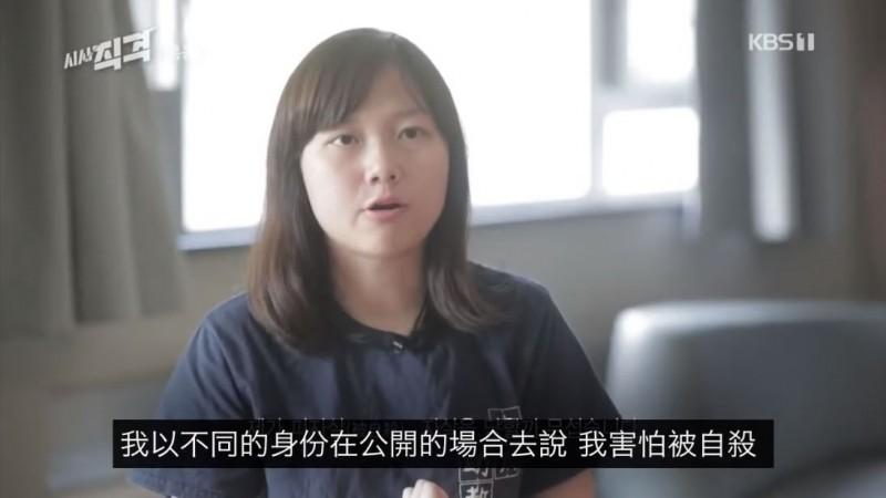 吳傲雪在接受KBS訪問時表示,她在被港警鎖上鎖帶時還被男警用手拍打胸部,上廁所時在相距約7步的距離外,也有一些男性港警在旁閒聊,且還不准她將門關上。(圖擷自YouTube)
