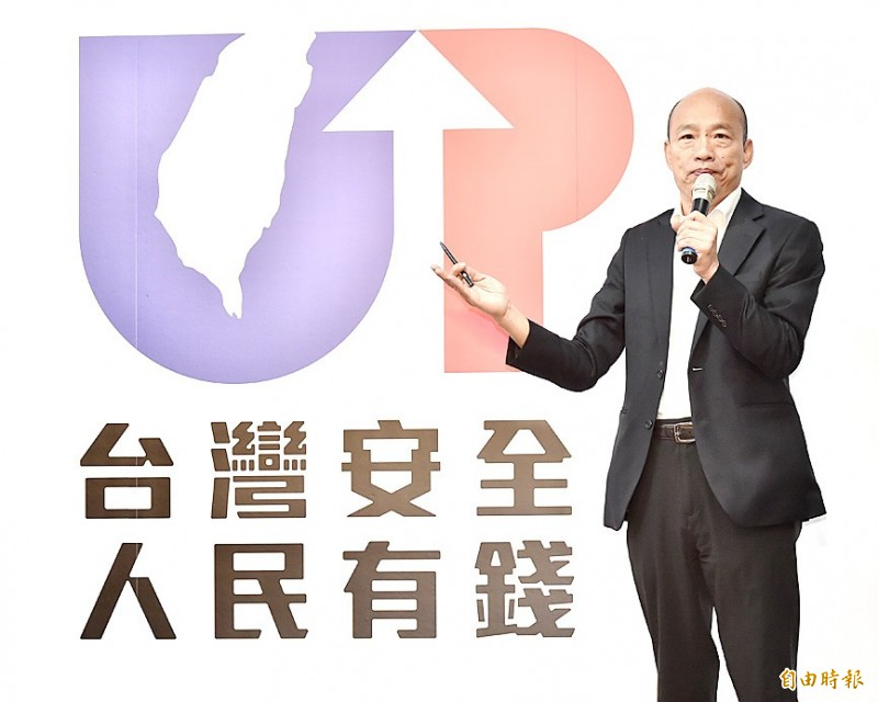 Kaohsiung Mayor Han Kuo-yu introduces the logo for his presidential campaign at a news conference at the Chinese Nationalist Party's (KMT) headquarters in Taipei yesterday. Photo: Tu Chien-jung, Taipei Times