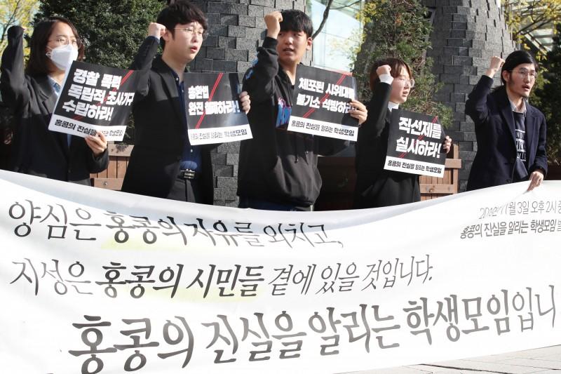 香港反送中運動延燒至今,引發國際關注,韓國多所大學都發起學生挺港活動。(歐新社)