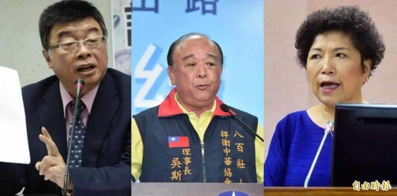 邱毅、吳斯懷、葉毓蘭名列安全名單,受到外界質疑。(資料照,本報合成)