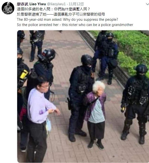 香港近來傳出有一名滿頭白髮已80來歲的老奶奶,只因為向港警質問「你們為什麼鎮壓人民」,竟然就被當場逮捕。(圖擷自廖亦武推特)