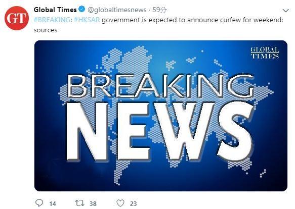 中國官媒《環球時報》下午在推特上爆料,香港預計在本週末實施宵禁,但隨後刪除。(圖擷自Twitter,現已刪除)
