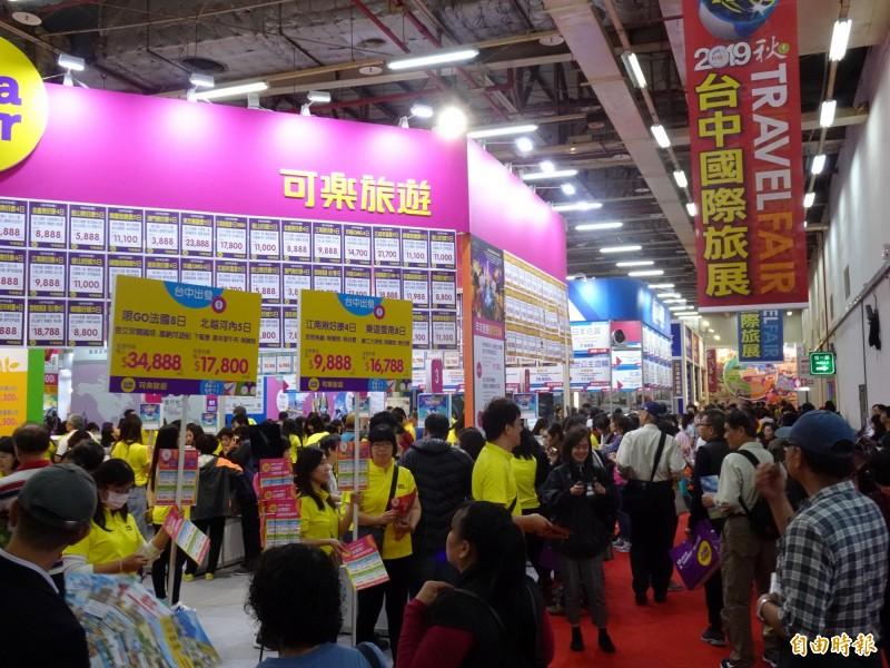秋季台中國際旅展現場擠滿人潮。(記者張菁雅攝)