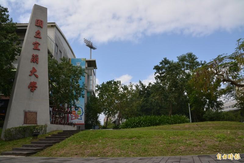 宜蘭大學改制後,早在10多年前就計畫另闢新校門,最後因無共識而作罷。(記者游明金攝)