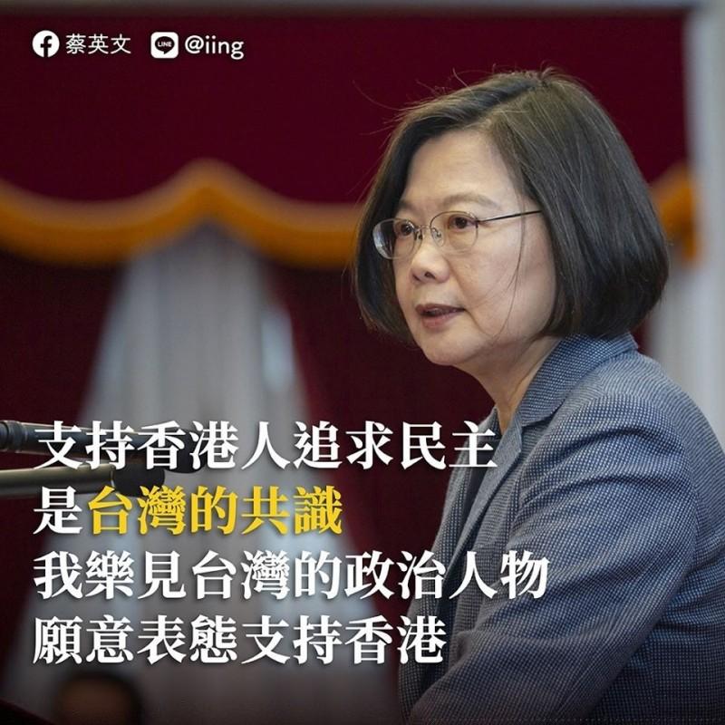 國民黨總統參選人韓國瑜表態,認為解決香港情勢,要貫徹民主普選,蔡英文總統盼韓國瑜勿只是一時的選舉語言。(圖取自蔡英文臉書)