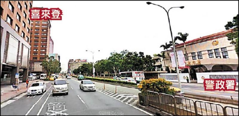 竹聯幫選在台北喜來登大飯店辦幫主壽宴,場地正對面就是警政署 。 (圖:取自Google Maps街景圖)