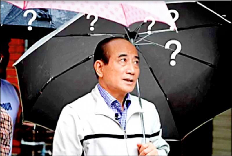 王金平在臉書PO出「金平問號」,指國民黨不分區名單奇奇怪怪。(圖取自王金平臉書)