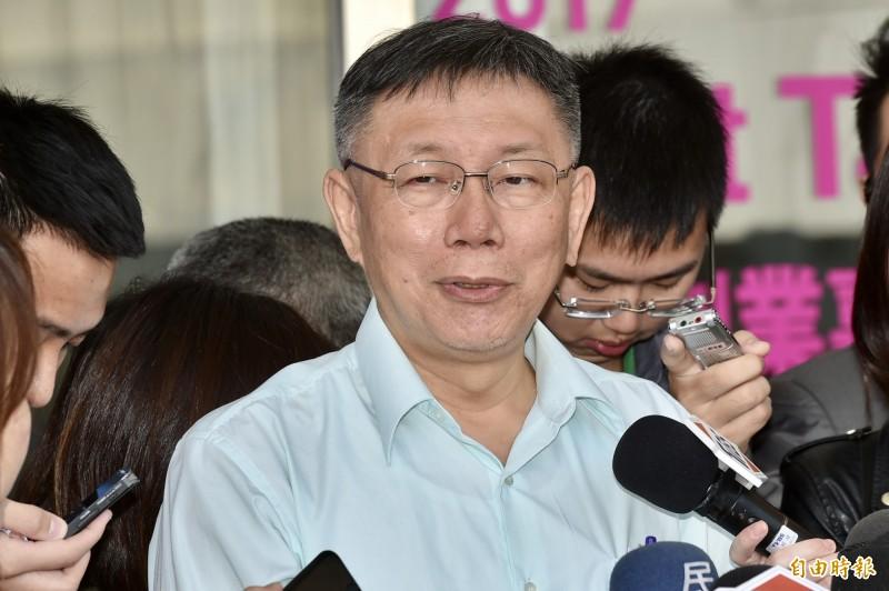 台北市長柯文哲今出席2019Meet Taipei創新創業嘉年華。(記者塗建榮攝)