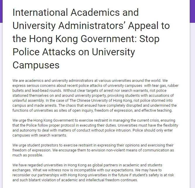 國際各大學學者、人員發起聯署,譴責港警進到大學校園逮人、發射催淚彈。(圖擷取自Google表單)