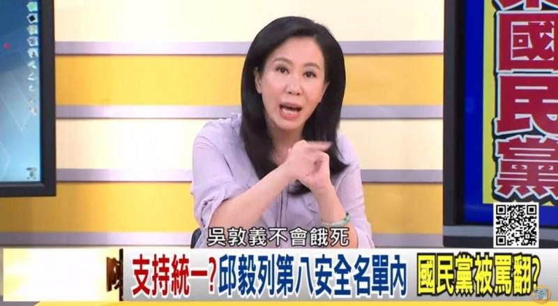陳凝觀在節目中痛罵吳敦義,讓在場來賓都驚呆了。(圖擷取自壹電視)