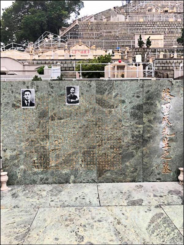 已故北大校長蔡元培墓遭破壞。(取自網路)