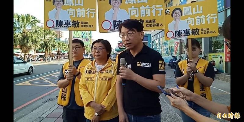 時代力量主席徐永明到高雄談國民黨不分區提名爭議。(記者蔡清華攝)